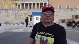 Интервью с Манолисом Киулбакидисом