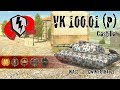 World of Tanks Blitz Replays - VK 100.01 (P) at Castilla w/ WALE_Z_GWINTA [H4TE]