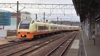 【甲種輸送】キハ261系甲種輸送