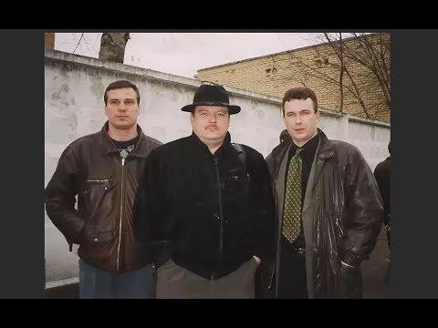 """Злобная ОПГ 90х """"Тверские волки"""" - подозреваемые в убийстве Михаила Круга"""