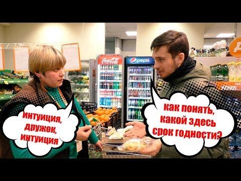 Торговля просрочкой | Подольск, мкр. Климовск | Часть 3