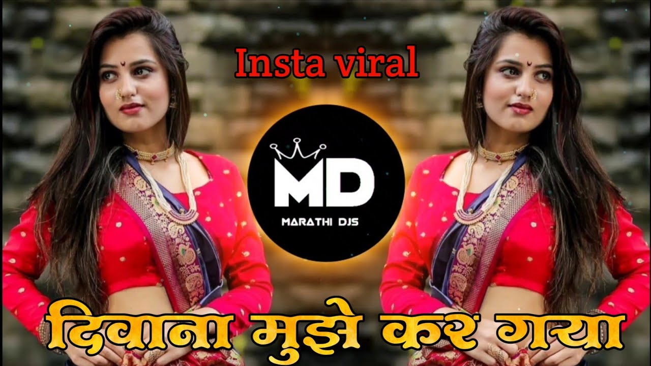 Download Diwana Mujhe Kar Gaya Dj Song Remix ( Khuda Gawah ) | Tu Na Ja Mere Badshah | Soundcheck | Marathi