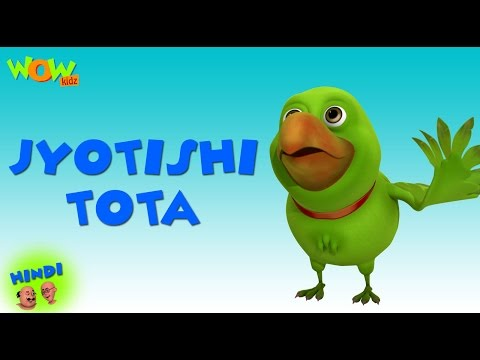Jyotishi Tota - Motu Patlu in Hindi - 3D Animation Cartoon for Kids -As seen on Nickelodeon thumbnail
