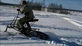 самодельный снегоход - быстро, легко и просто.
