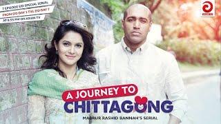 A Journey To Chittagong - Part 03 By Mabrur Rashid Bannah | Jon | Mithila | Nabila | Sifat | Shaown