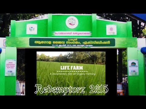 Life Farm - A Documentary film on Organic Farming