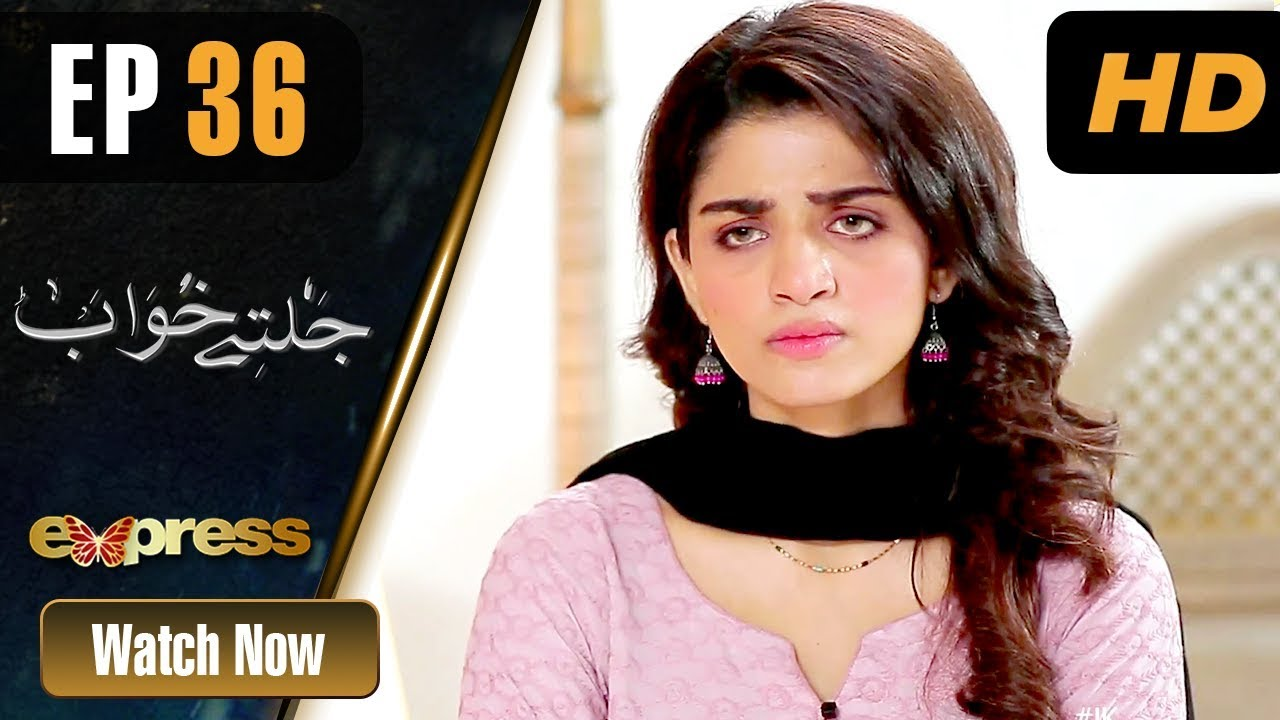 Jaltay Khwab - Episode 36 Express TV Dec 24