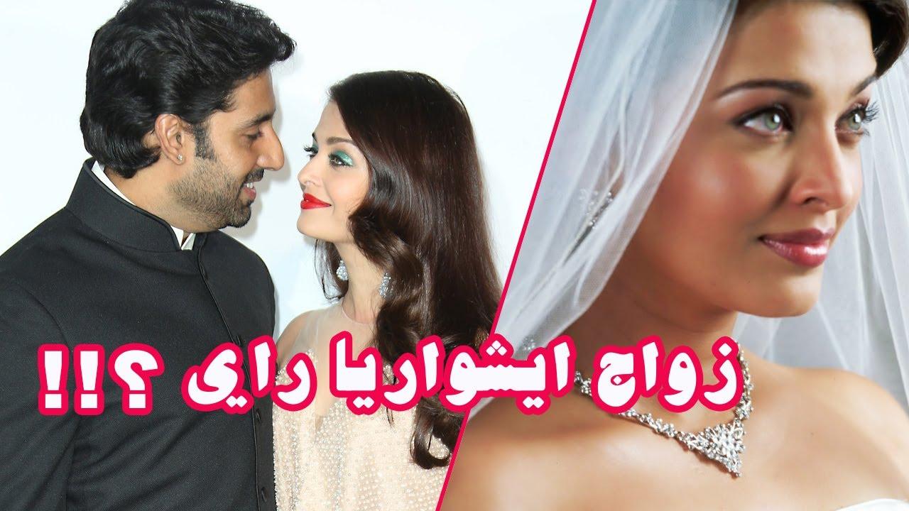 لماذا تزوجت ايشواريا راي من أبهيشيك باتشان بدلا عن سلمان خان سلسلة قصص بوليوود