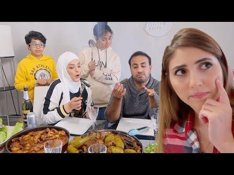 عائلة انس و اصالة زرناهم و قيمنا طبخهم (حفلة ميلاد)
