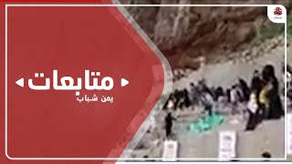 تعز .. إصابة شخصين جراء سقوط صخرة في قلعة القاهرة