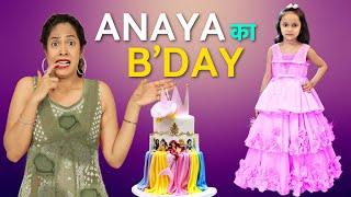Anaya Ka Birthday | A Funny Comedy DIML Vlog  | ShrutiArjunAnand