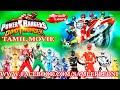 Power Rangers Tamil Full Movie HD - Dino Thunder, SPD, Ninja Strom, Mystic Force - By SameerLeoni