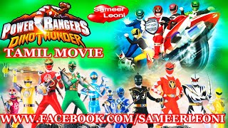 Power Rangers Tamil Full Movie HD - Dino Thunder, SPD, Ninja Strom, Mystic Force - By SameerLeoni