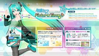 PROJECT DIVA ON PS4|How To Buy Future Tone Bundle [Future Sound/Colorful Tone]