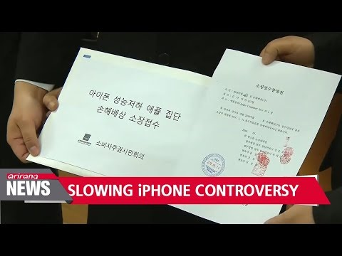 122 Korean consumers file class action suit against Apple for iPhone slowdown