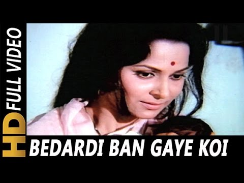 Bedardi Ban Gaye Koi | Shobha Gurtu | Phagun 1973 Songs | Dharmendra, Waheeda Rehman