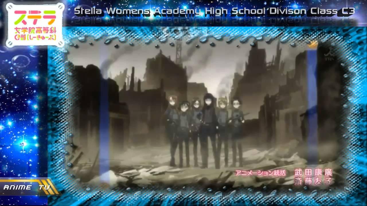 Stella WomenS Academy