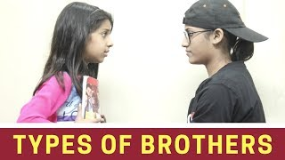 Types Of Brothers | Samreen Ali