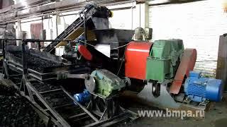 Линия ЛПШ для переработки шин в крошку