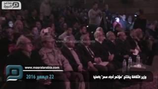 مصر العربية |  وزير الثقافة يفتتح