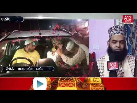Saiyed Hasan Askari miya Ashrafiul jilani Sahab First time arrive at Dahod