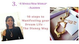 A Whole New World - Aladdin (Step 3 of 10)