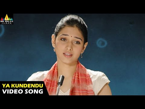 Happy Days Songs | Yakundendu Video Song | Varun Sandesh, Tamannah | Sri Balaji Video