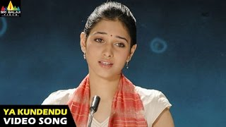 Happy Days Songs | Yakundendu Video Song | Varun Sandesh, Tamannah | Sri Balaji Video