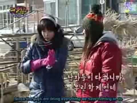 Daesung scandal