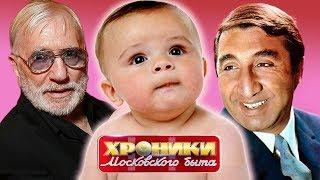Звездные отцы-одиночки. Хроники московского быта