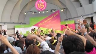 Modern Dog @ Thai Festival 2014 Tokyo 【Day2 digest】