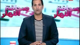 صحافة النهار | شاهد ماذا قال أشرف ممدوح عن توقيع رامي ربيعة للأهلي