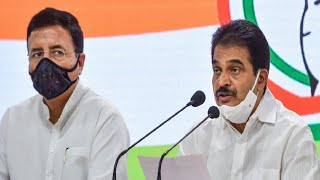 LIVE: Congress Working Committee Briefing by KC Venugopal and  Surjewala at AICC HQ |  Oneindia News