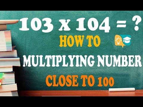 Multiplication trick for numbers near to 100 |Exam Tricks