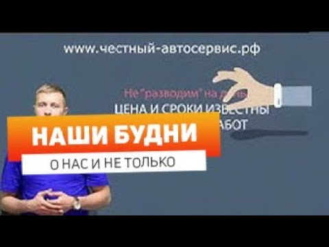 """Сеть автосервисов """"Автопилот"""" Все районы Москвы"""