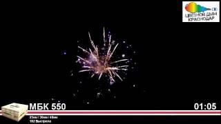 Мощный салют   профессиональная пиротехника   МБК 550(182 заряда., 2016-11-04T11:26:35.000Z)