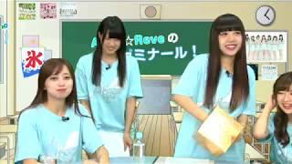 2017.07.31 ニコニコ生放送「Ange☆Reveの天使ゼミナール」より.