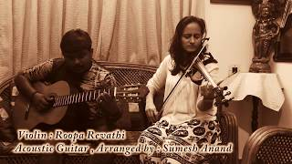 Oh Mridule | Violin | Roopa Revathi | K J Yesudas