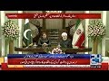 PM Imran Khan And Iran President Hassan Rouhani Press Conference