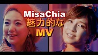 【好評】 AAAの宇野実彩子&伊藤千晃が双子コーデでミラーダンスする「J...