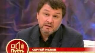 Светлана Сурганова - Пусть Говорят (ОРТ, 18.10.2005)
