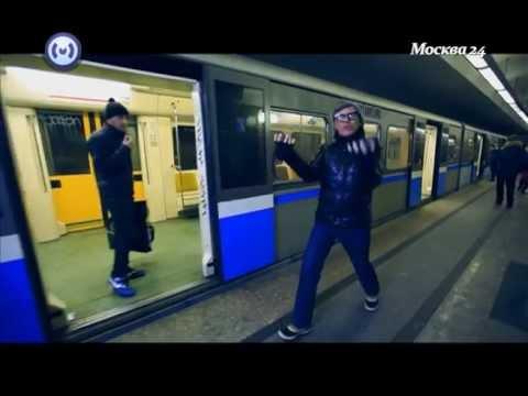 Легкое метро