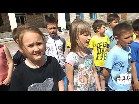 День знакомства в лагере Москакасы Моргауши Чувашия 3 июня 2019