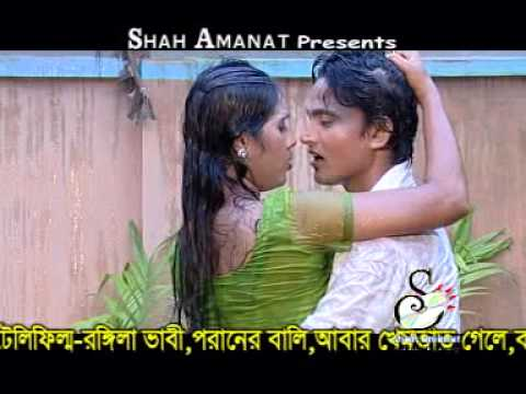 chittagong new bangla song astapa 2013 4) Travel Video