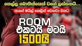 SPA Colombo - YouTube