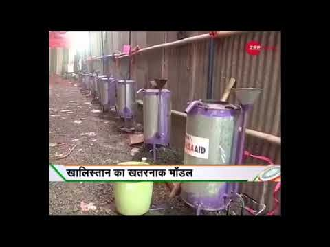 Zee News Allegations against Khalsa Aid & Ravi Singh