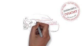 Как просто поэтапно нарисовать тачку карандашом(Смотреть как нарисовать тачки онлайн из мультфильма Тачки очень интересно. http://youtu.be/K2nNnEnylSc Видео рассказыв..., 2014-09-03T15:46:59.000Z)