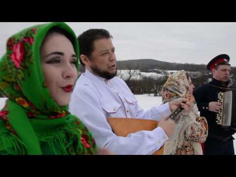 VOLNIJ DON -Oy, Moroz Moroz(official video)