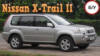 БУ Nissan X-Trail II (2007-2015, T31) - вартість ремонту, часті поломки