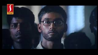 Kadhal Konden Tamil full movie | new tamil movie 2016 | latest tamil movie new upload 2016 | Dhanush